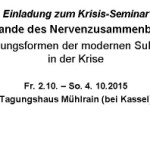 seminar2015_slider